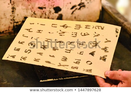 old cyrillic book Stock photo © smithore