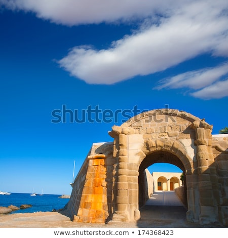 форт двери дуга воды солнце пейзаж Сток-фото © lunamarina