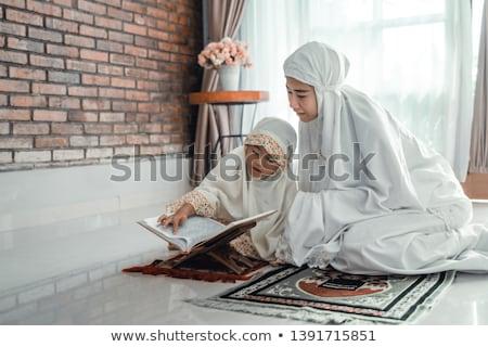 sziluett · muszlim · nő · hidzsáb · absztrakt · Isten - stock fotó © adrenalina