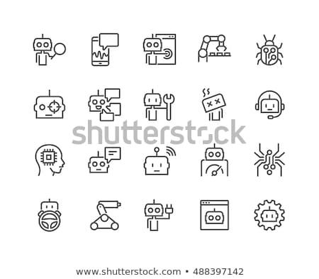 robotlar · dizayn · ayarlamak · modern · vektör - stok fotoğraf © netkov1