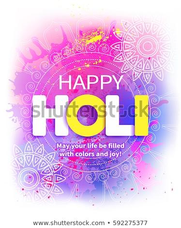 Indian szczęśliwy życzenia powitanie projektu farby Zdjęcia stock © SArts