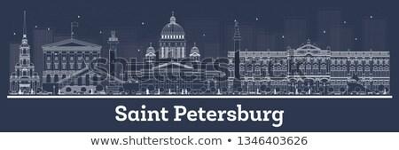 Skicc szent sziluett kék üzleti út turizmus Stock fotó © ShustrikS