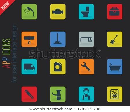 配管 サービス 単に アイコン ベクトル ウェブ ストックフォト © ayaxmr