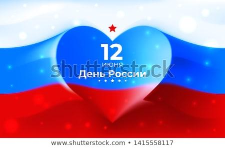 happy russia day 12th june heart poster design Stock photo © SArts