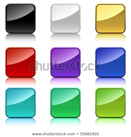 metal · sprzętu · nowoczesne · wektora · odizolowany · ilustracja - zdjęcia stock © lenapix