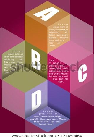 ABCD Options Blocks Stock photo © liliwhite