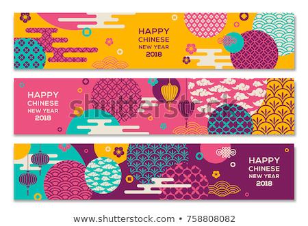 セット 水平な バナー 花 高い ストックフォト © Luppload
