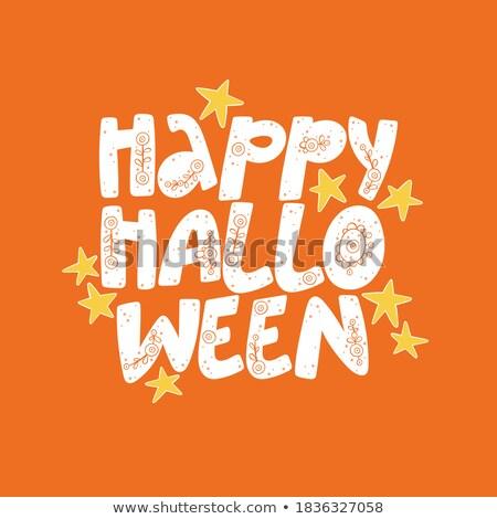 halloween collage stock photo © pressmaster