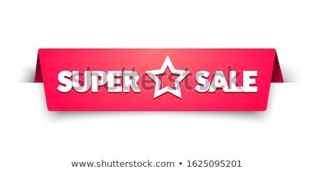 супер красный вектор икона дизайна Сток-фото © rizwanali3d