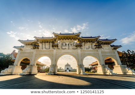 Front gate at Chiang Kai-Shek Memorial Hall in Taipei stock photo © oliverfoerstner