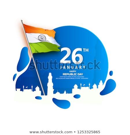 bandeira · Índia · celebração · ilustração · conjunto - foto stock © sarts