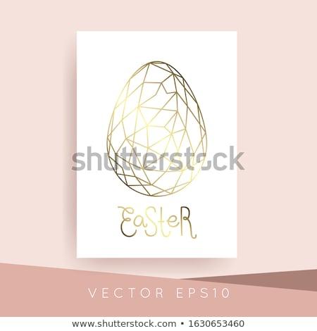 Pasqua carta modello rosa rame lusso Foto d'archivio © cienpies