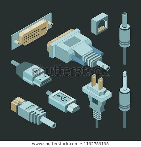 Ports and Power Stock photo © azamshah72
