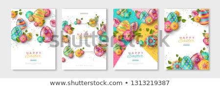 Pasen kaart cute wenskaart bunny bloemen Stockfoto © zsooofija
