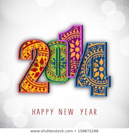 Сток-фото: с · Новым · годом · 2014 · красивой · текста · брошюра · шаблон