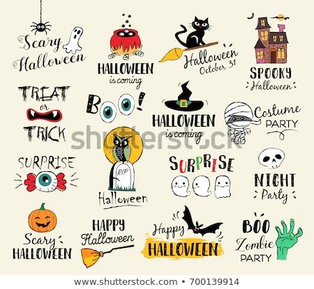halloween · desenho · animado · vetor · grupo · voador · céu · noturno - foto stock © tasipas