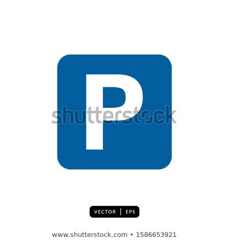 Parking Blue Vector Icon Design Stock photo © rizwanali3d