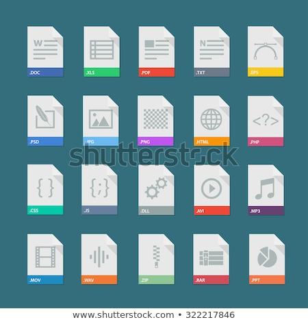 file type doc icon stock photo © kiddaikiddee