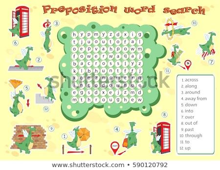 Puzzle szó iskola kirakó darabok építkezés oktatás Stock fotó © fuzzbones0