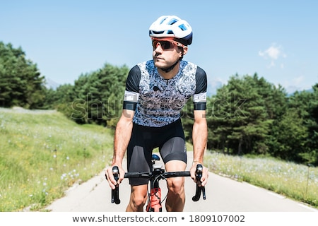 дороги велосипедов Велоспорт плодов овощей форма Сток-фото © Fisher