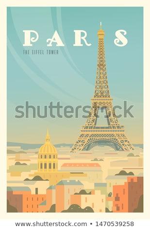 はがき パリ エッフェル塔 フランス 太陽 ヨーロッパ ストックフォト © craig