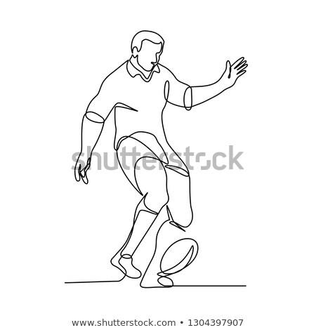 ラグビー プレーヤー ボール 行 実例 ストックフォト © patrimonio