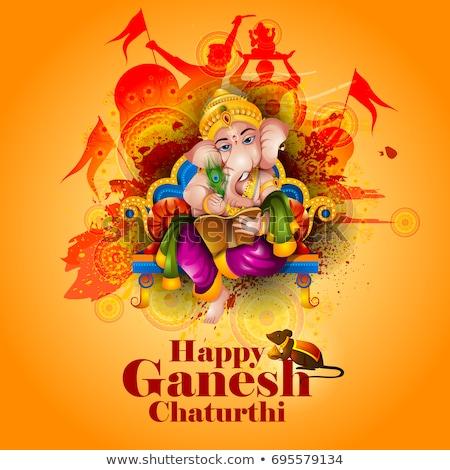 hindu festival of ganesh chaturthi greeting background stock photo © sarts