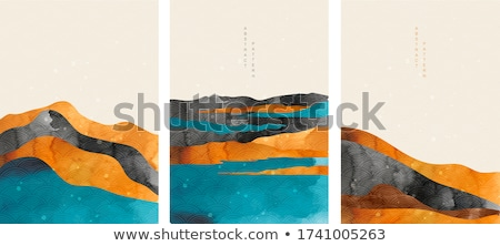 Stock photo: Abstract Natural Decorative Sunset Background Vector Illustratio