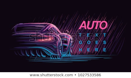 silhouette of colorful car in darkness stock photo © smeagorl