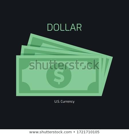 dolar · notlar · para · Amerika · Birleşik · Devletleri · yararlı - stok fotoğraf © vividrange