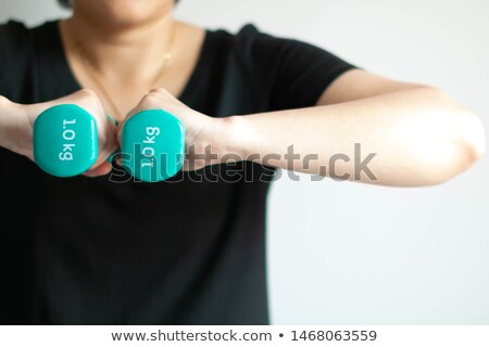 Woman chest in uplift Stock photo © Novic