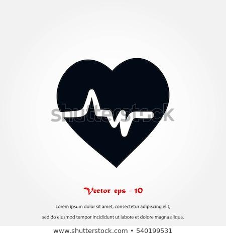 Human Heart health, disease and attack icon Stock photo © marish