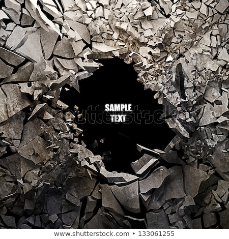 Cracked mud natural abstract background. Stock photo © latent