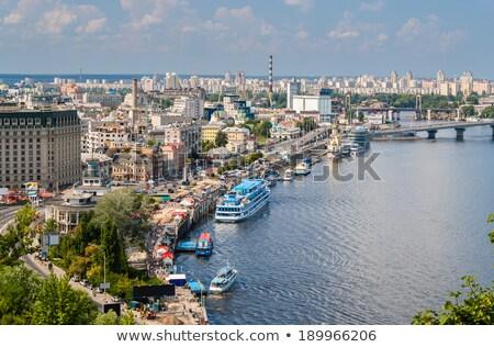 cityscape · Ucrânia · linha · do · horizonte · rio · ponte · mãe - foto stock © ava