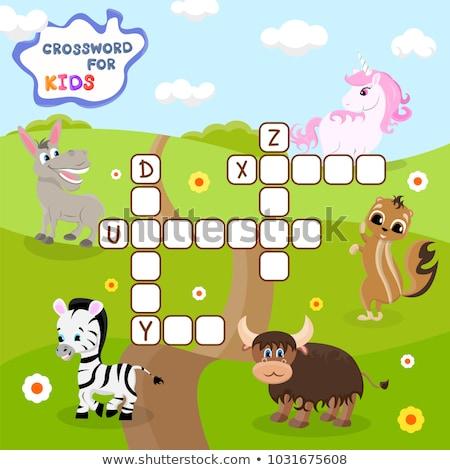 Puzzle szó tanulás kirakó darabok építkezés oktatás Stock fotó © fuzzbones0