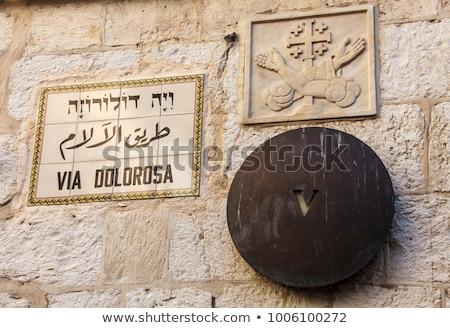 straat · teken · Jeruzalem · Israël · jesus · bijbel · steen - stockfoto © meinzahn