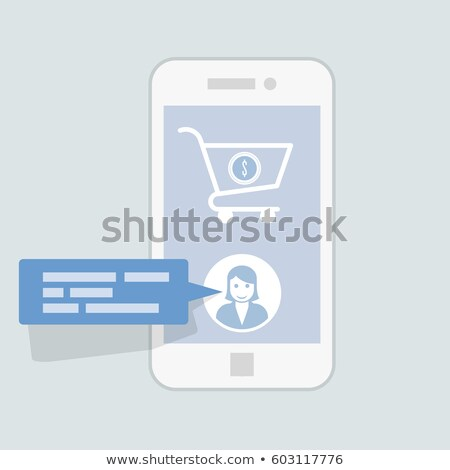 Site Chat Online Prompter Message Service Interface - Shopping Stockfoto © GoMixer