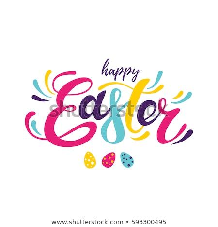 kellemes · húsvétot · dekoratív · tojások · fogantyú · tollak · fehér - stock fotó © orensila