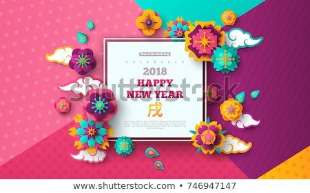 spring 2018 background stock photo © unikpix