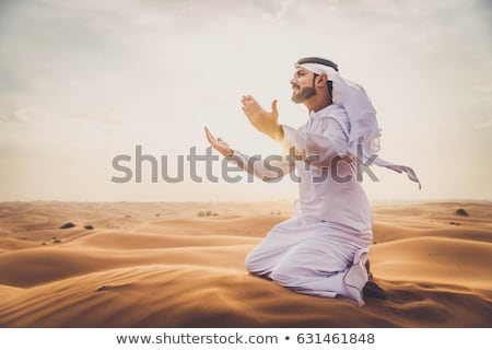 Stock photo: A Middle Eastern man praying