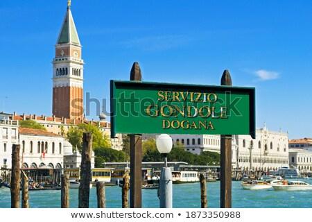 Góndola frente basílica canal Venecia Italia Foto stock © vapi