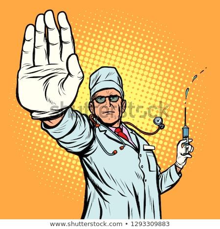 ワクチン接種 停止 感染 医師 ジェスチャー ポップアート ストックフォト © studiostoks
