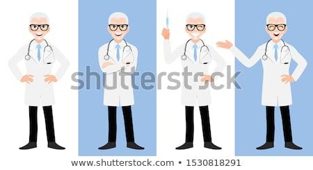 kórház · betűk · gyűjtemény · ül · pad · orvos - stock fotó © rastudio