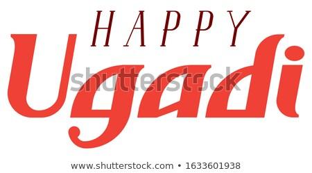 Szczęśliwy tekst kartkę z życzeniami indian odizolowany biały Zdjęcia stock © orensila