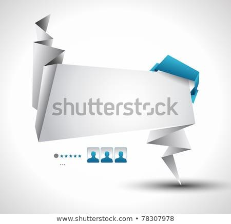 transparant · vector · ingesteld · communie · witte - stockfoto © davidarts