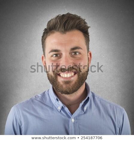 Semplice giovane faccia sorridere ottimista uomo Foto d'archivio © alphaspirit