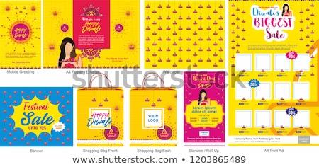 Diwali vânzare steag sablon fericit proiect Imagine de stoc © SArts