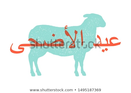 Kurban Bayrami. Lamb, sheep. Concept design of farm animals Stock photo © FoxysGraphic