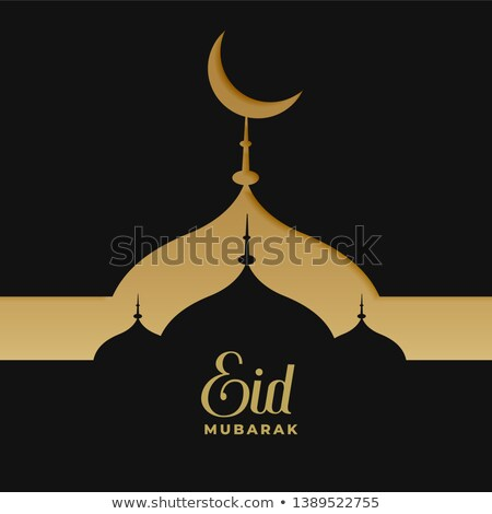 creative darkand golden eid mubarak mosque design Stock photo © SArts