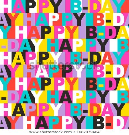 aniversário · presentes · balões · confete · eps - foto stock © anna_leni